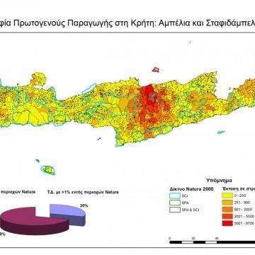 Εκτάσεις σταφυλιών και σταφιδάμπελων στις ΤΚ της Κρήτης