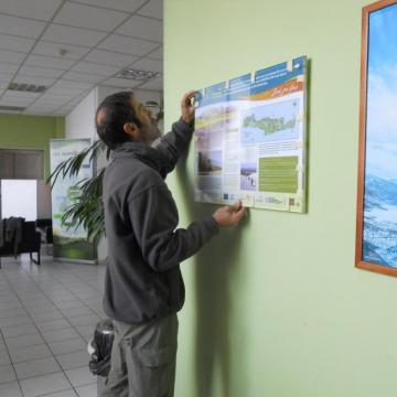 Γενική ενημερωτική πινακίδα στη Δ/νση Περιβάλλοντος της Περιφέρειας στο Ηράκλειο