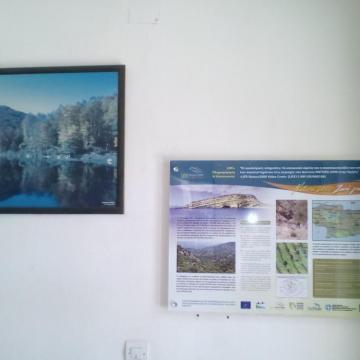Ενημερωτική πινακίδα για την Περιφερειακή Ενότητα Ρεθύμνου στη Δ/νση Δασών Ρεθύμνου