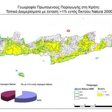 ΤΚ με έκταση >1% εντός Δικτύου NATURA 2000 στην Κρήτη